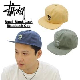 ステューシー STUSSY Small Stock Lock Strapback Cap キャップ 帽子[BB]