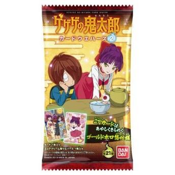 ゲゲゲの鬼太郎 カードウエハース2(食玩)BOX 2019年6月24日発売