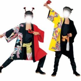 【よさこい衣装】子供長袢天 熨斗 黄色 赤 S M L E7471 7472 【お祭用品/祭用品/お祭り/踊り】
