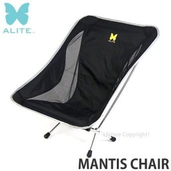 エーライト マンティス チェア ALITE MANTIS CHAIR 椅子 軽量 アウトドア キャンプ BBQ ロースタイル カラー:Black size:29x21.5x22/1.8lbs
