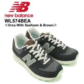 ニュー バランス New Balance  WL574 574 Crusin ランニング スニーカー WL574BEA Orca With Seafoam & Brown  シューズ レディース 女性用[CC]