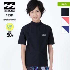 BILLABONG/ビラボン キッズ ラッシュガード Tシャツ 半袖 UVカット UPF50+ 水着 ビーチ 海水浴 プール ジュニア 子供用 こども用 男の子