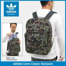 アディダス adidas リュック カモ クラシック バックパック オリジナルス(adidas Camo Classic Backpack Originals デイパック BQ6084)