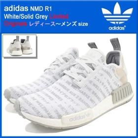 アディダス adidas スニーカー レディース & メンズ ノマド R1 White/Solid Grey オリジナルス(NMD R1 Originals Limited NMD R1 S76518)
