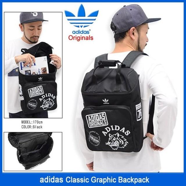 アディダス adidas リュック クラシック グラフィック オリジナルス(adidas Classic Graphic Backpack Originals AZ6268)