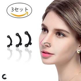 鼻プチ 柔軟性高く ハナのアイプチ CatMoz ビューティー正規品 矯正プチ 整形せず 23mm/24.5mm/26mm全3サイズセット