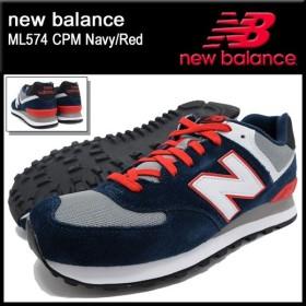 ニューバランス new balance スニーカー ML574 CPM Navy/Red メンズ(男性用) (new balance ML574 CPM ネイビー/レッド ML574-CPM)