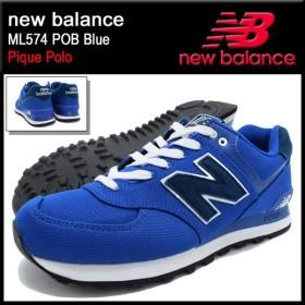 ニューバランス new balance スニーカー ML574 POB Blue ピケポロ メンズ(男性用) (NEWBALANCE ML574 POB ブルー Pique Polo ML574-POB)