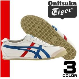 オニツカタイガー スニーカー メキシコ 66 onitsuka tiger MEXICO 66 メンズ レディース シューズ 靴 白 ホワイト