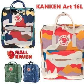 【新店オープン】Fjall Raven Kanken Art カンケン アート フェールラーベン リュック16L