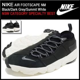 ナイキ NIKE スニーカー メンズ 男性用 エア フットスケープ NM Black/Dark Grey/Summit White 限定(nike AIR FOOTSCAPE NM 852629-002)