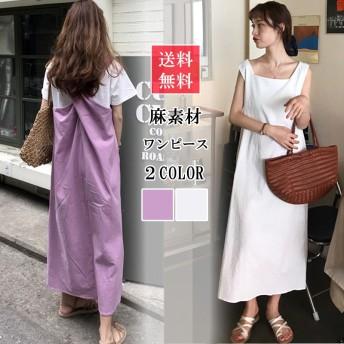 麻素材ワンピース ロングワンピース レディース サラサラ感 無地 韓国ファッション sr-195