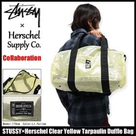 ステューシー STUSSY ダッフルバッグ Herschel Clear Yellow Tarpaulin コラボ(STUSSY×Herschel duffle bag メンズ レディース 134125)