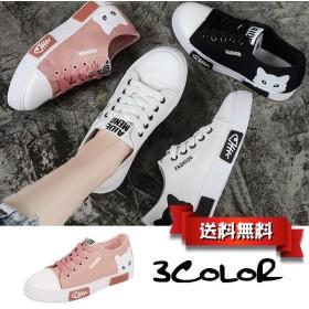 スニーカー スリッポン レディース 婦人靴 レディースシューズ キャンバスシューズ キャンパス カジュアル シューズ 定番 美脚 ローカット 紐靴 ワンサイズアップお勧めします
