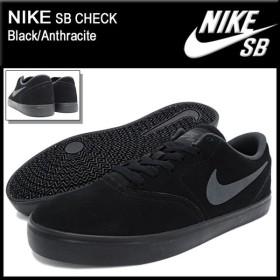 ナイキ NIKE スニーカー メンズ 男性用 SB チェック Black/Anthracite SB(nike SB CHECK SB 705265-005)