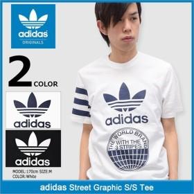 アディダス adidas Tシャツ 半袖 メンズ ストリート グラフィック オリジナルス(Street Graphic S/S Tee Originals 男性用 BP8892 BP8893)
