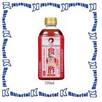 オタフクソース 290323 食膳酢りんご 500ml PET デーツとリンゴ果汁で飲みやすい [OTF024]