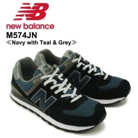 ニュー バランス New Balance  M574 574 ランニング スニーカー  M574JN Navy with Teal & Grey シューズ メンズ 男性用[CC]