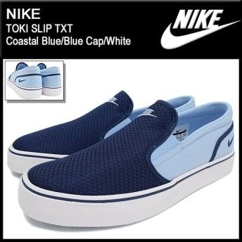 ナイキ NIKE スニーカー メンズ 男性用 トキ スリップ TXT Coastal Blue/Blue Cap/White(nike TOKI SLIP TXT 724762-400)