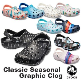 クロックス CROCS クラシック シーズナル グラフィック クロッグ classic seasonal graphic clog メンズレディース サンダル 男女兼用 [BB] 15
