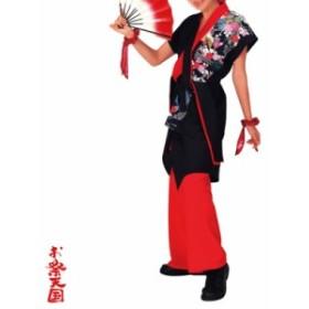 よさこい袖なし袢天 M・L C73095【よさこい/踊り衣裳/お祭用品/まつり用品/お祭り】