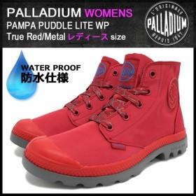 パラディウム PALLADIUM ブーツ レディース 女性用 ウィメンズ パンパ パドル ライト WP True Red/Metal(PAMPA PUDDLE LITE 93085-601)