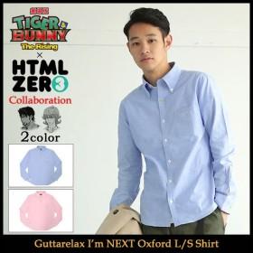 エイチティエムエル ゼロスリー シャツ 長袖 メンズ HTML ZERO3×劇場版 TIGER & BUNNY -The Rising- Guttarelax Im NEXT Oxford L/S Shirt