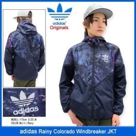 アディダス adidas ジャケット メンズ レイニー コロラド ウィンドブレーカー オリジナルス(Rainy Colorado Windbreaker JKT 男性用 AJ6967)