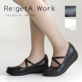 リゲッタ Re:getA Work RW-1006 クロスベルトミドルウェッジパンプス