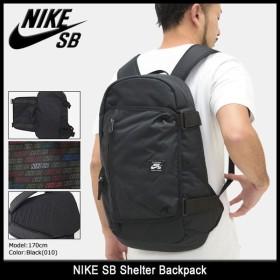 ナイキ NIKE リュック SB シェルター バックパック SB(nike SB Shelter Backpack デイパック メンズ レディース BA5222)