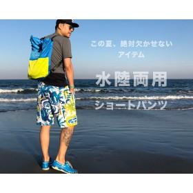 ショートパンツ - RAiseNsE ショートパンツ 速乾ドライ 水着 水陸両用 夏 ショーツ 海 ビーチ DRY イージーパンツ [19色] #Pant224