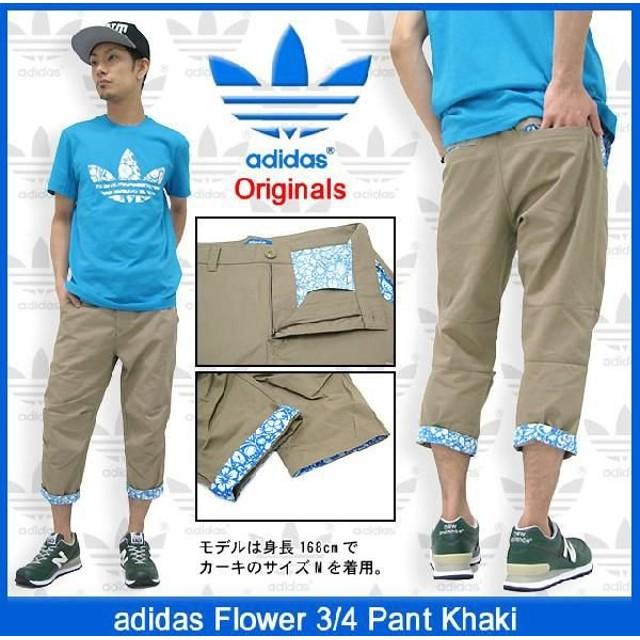 アディダス adidas フラワー 3/4 パンツ カーキ オリジナルス(adidas Flower 3/4 Pant Khaki Originals クロップドパンツ Z59847)