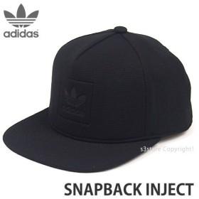 アディダス オリジナルス スナップバック adidas ORIGINALS SNAPBACK INJECT ウィメンズ スケートボード キャップ 帽子 Color:ブラック