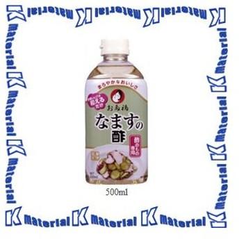 オタフクソース 204123 なますの酢 500ml PET まろやかなおいしさ 酢のもの専用 [OTF021]