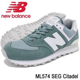 ニューバランス new balance スニーカー メンズ 男性用 ML574 SEG Citadel(newbalance ML574 SEG ML574-SEG)