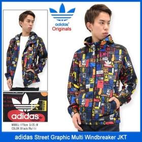 アディダス adidas ジャケット メンズ ストリート グラフィック マルチ ウィンドブレーカー オリジナルス(Street Graphic Multi JKT AZ1173)