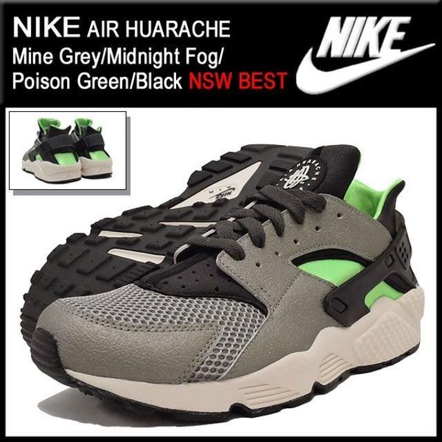 ナイキ NIKE スニーカー エア ハラチ Mine Grey/Midnight Fog/Poison Green/Black  限定 メンズ(男性用) (AIR HUARACHE NSW BEST 318429-013)