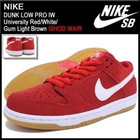 ナイキ NIKE スニーカー メンズ 男性用 ダンク ロー プロ IW University Red/White/Gum Light Brown SB(DUNK LOW PRO IW SB 819674-612)