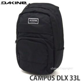ダカイン キャンパス デラックス DAKINE CAMPUS DLX 33L 国内正規品 バッグ バックパック 通勤 通学 BACKPACK BAG ノートPC収納 Color:BLK