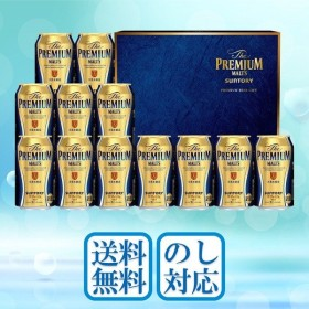 お中元 御中元 ギフト ビール beer 詰め合わせ 送料無料 サントリー ザ・プレミアム・モルツ ビールセット(スマートパッケージ) 型番:BEC3P
