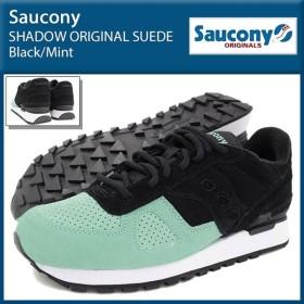 サッカニー スニーカー Saucony メンズ 男性用 シャドウ オリジナル スエード Black/Mint(SAUCONY S70257-6 SHADOW ORIGINAL SUEDE)
