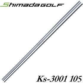 島田ゴルフ Ks 3001 105 コンスタントウェイト アイアン用シャフト K's ケーズ 番手別販売