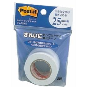 3M 詰替用修正テープ カバーアップテープ 25mm×10m