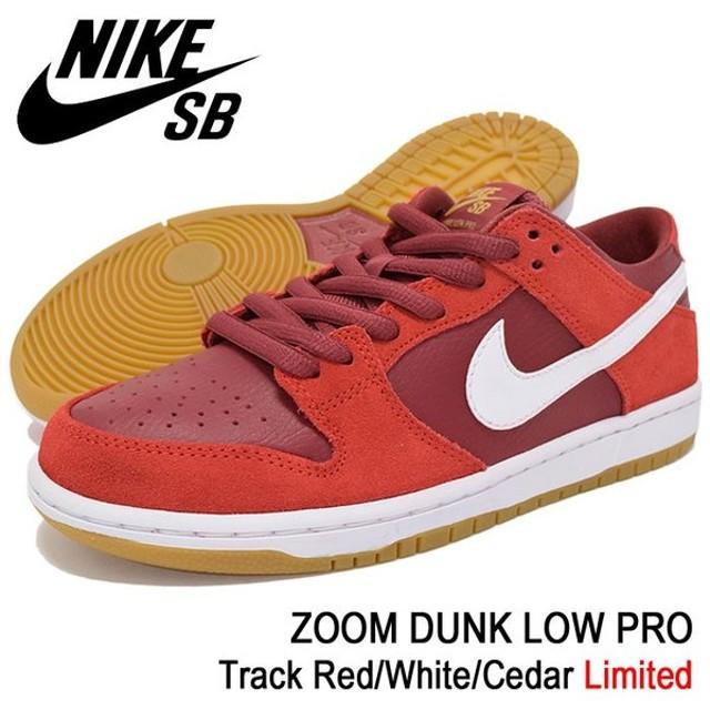 ナイキ NIKE スニーカー メンズ 男性用 SB ズーム ダンク ロー プロ Track Red/White/Cedar 限定 SB(ZOOM DUNK LOW PRO Limited 854866-616)