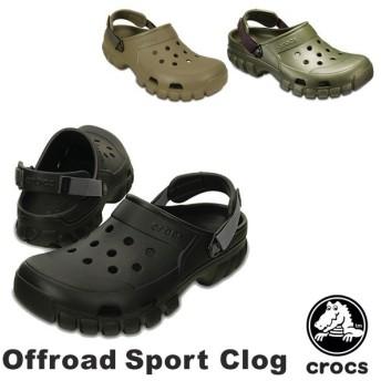 クロックス CROCS オフロード スポーツ クロッグ offroad sport clog [BB]