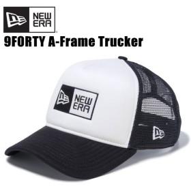 ニュー エラ NEW ERA  9FORTY A-Frame トラッカー ボックスロゴ  Black/White キャップ 帽子 男性用 [BB]