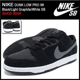 ナイキ NIKE スニーカー メンズ 男性用 ダンク ロー プロ IW Black/Light Graphite/White SB(DUNK LOW PRO IW SB ISHOD WAIR 819674-001)