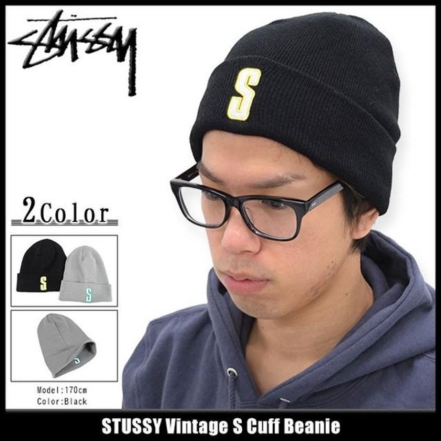 ステューシー ニット帽 STUSSY Vintage S Cuff(stussy beanie ビーニー 帽子 ニットキャップ 男性用 132818)