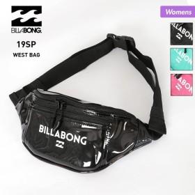 BILLABONG/ビラボン レディース ウエストバッグ ウエストポーチ 小物入れ ボディバッグ ビニール かばん 鞄 アウトドア フェス AJ013-947