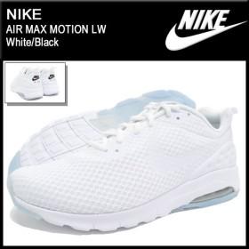 ナイキ NIKE スニーカー メンズ 男性用 エア マックス モーション LW White/Black(nike AIR MAX MOTION LW 833260-110)